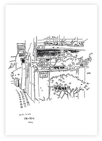 tainan_book39