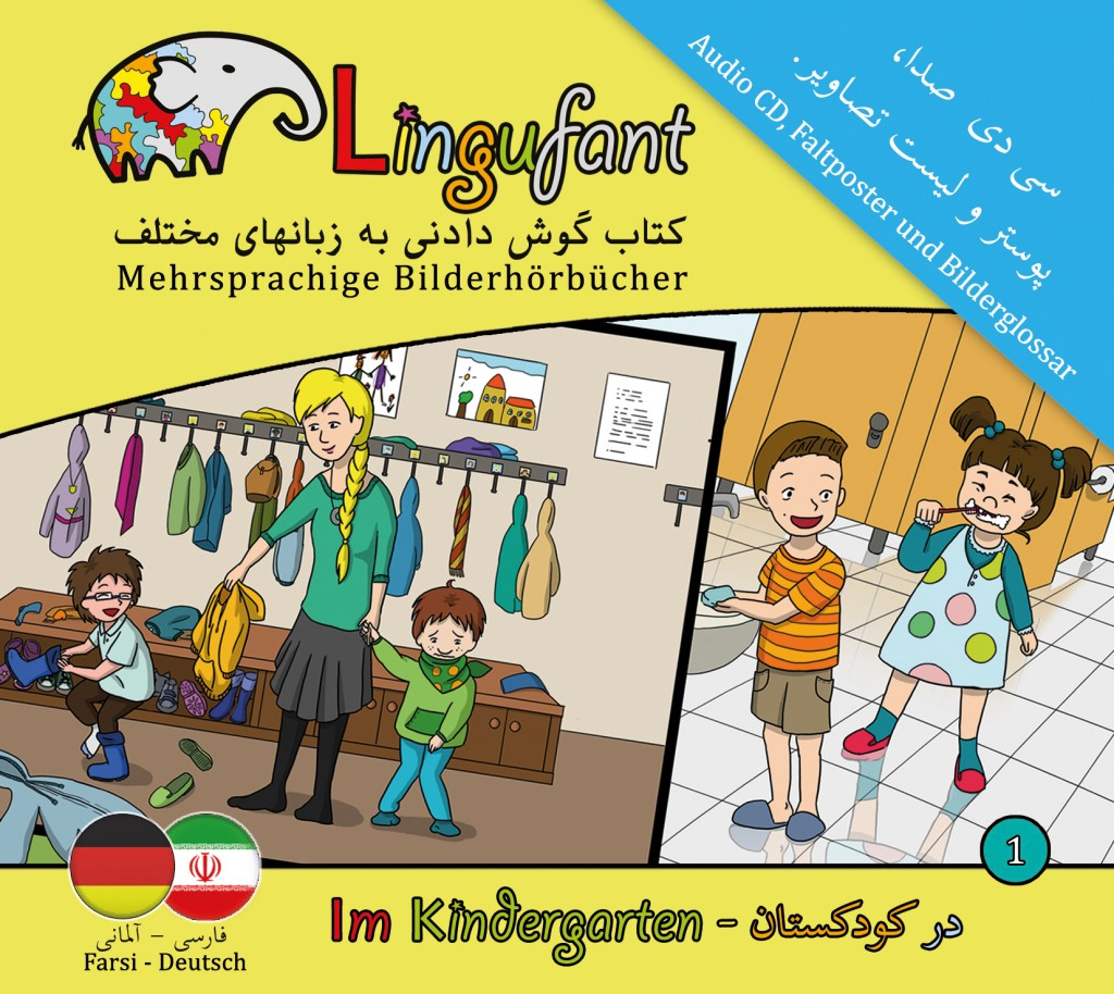 Lingufant_Farsi-De_Front-1024x914