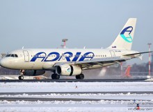 Adria Airways, Airbus A319-100 S5-AAR