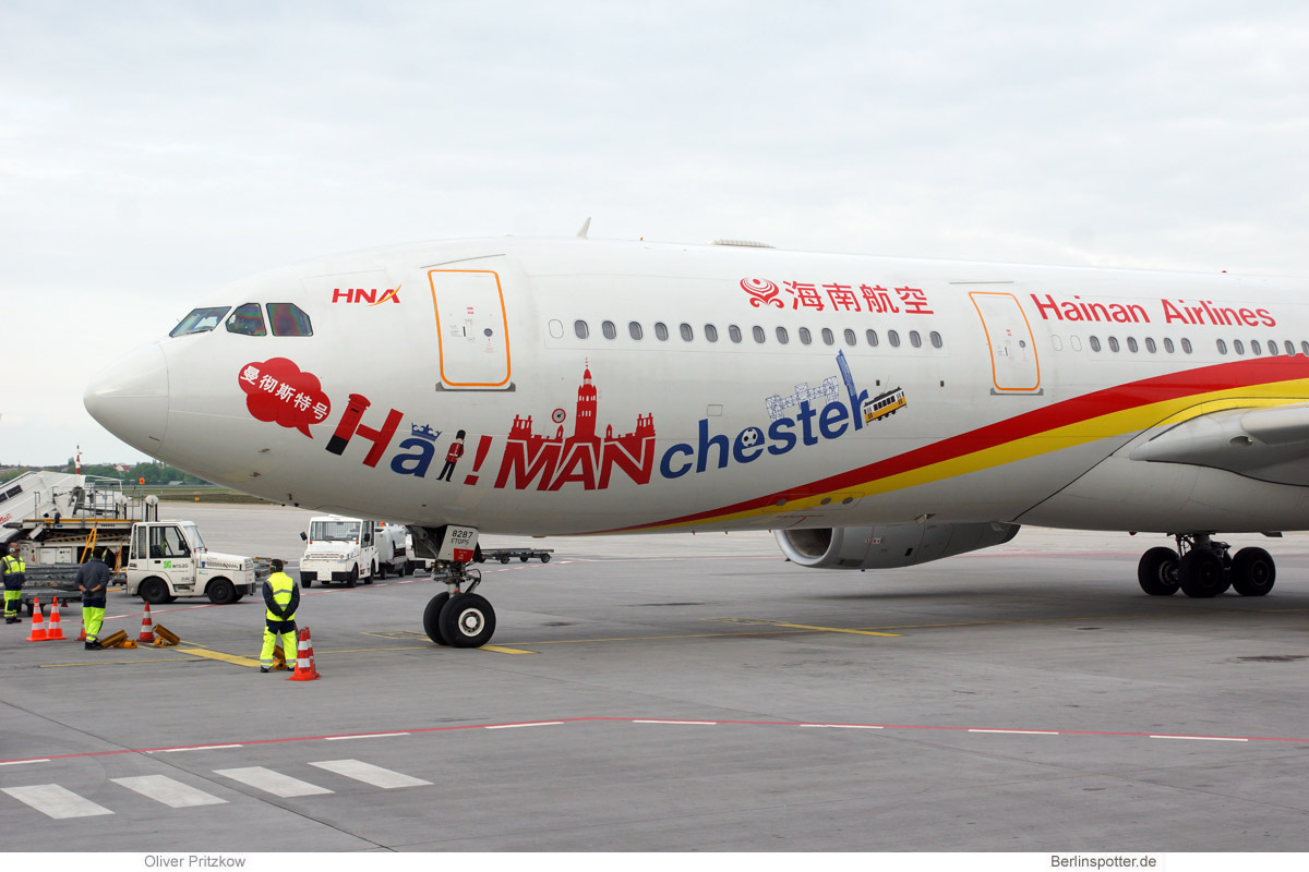 Hainan Airlines Airbus A330-300 B-8287
