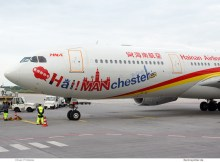 Hainan Airlines Airbus A330-300 B-8287, Manchester-Sticker (TXL 6.5. 2017)