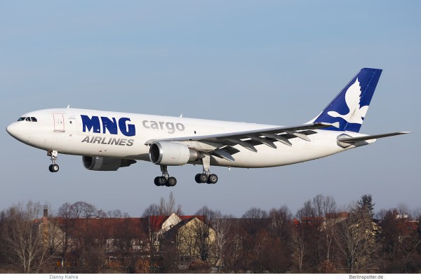 Solinair, Airbus A300-605R(F) S5-ABW (TXL 13.12. 2017)