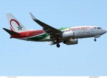 Royal Air Maroc, Boeing 737-700(WL) CN-RNL (TXL 23.6.2019)