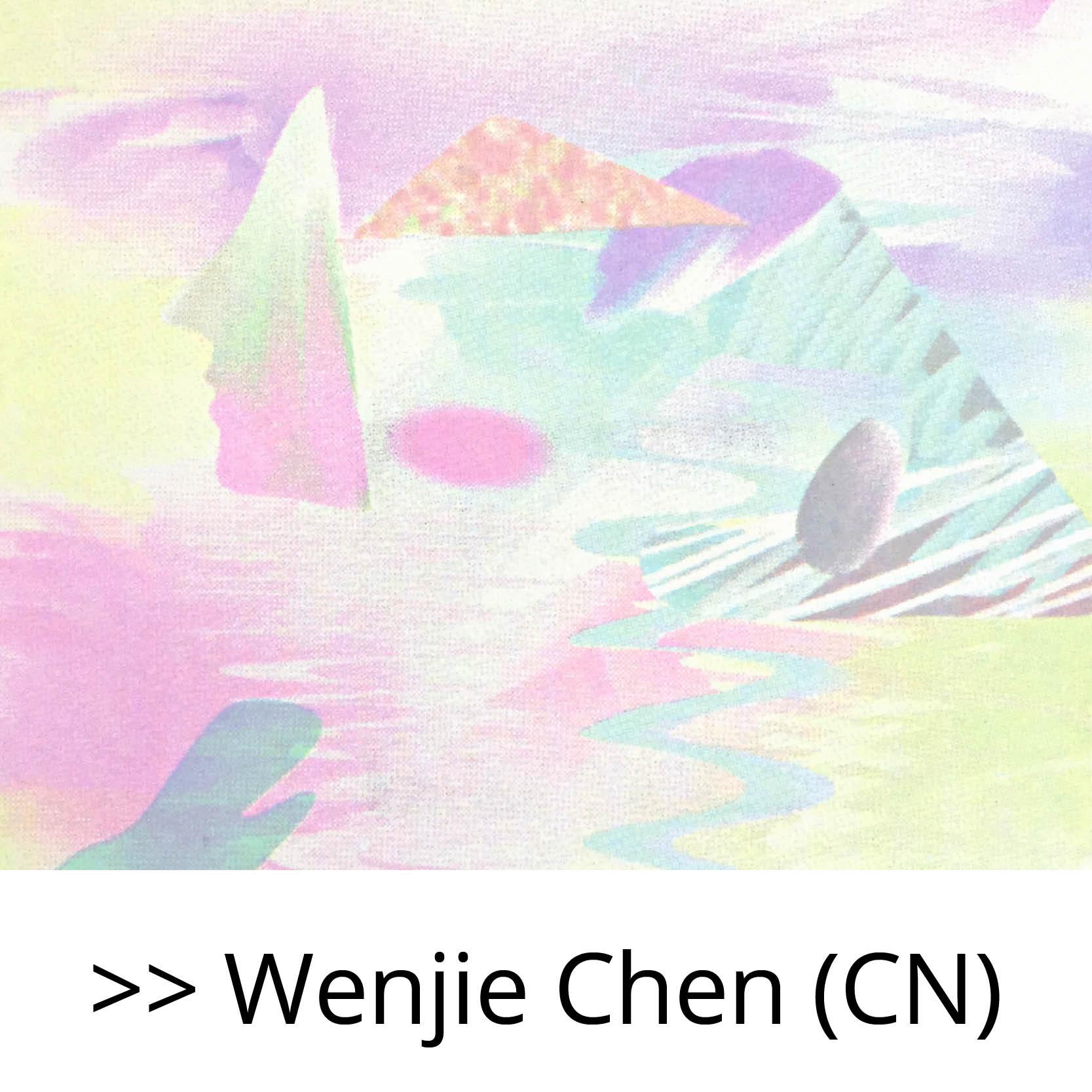 Wenjie_Chen_(CN)