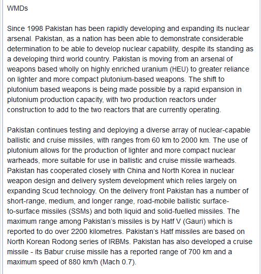 UB - Pakistan 1
