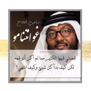 DbakYhiW4AUl7QQ