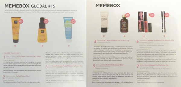 MeMeBox Global No. 15