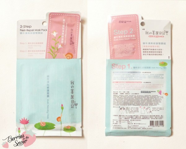 My Beauty Diary 2-Step Repair Mask Packs