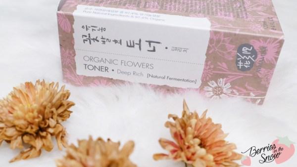 Whamisa Organic Flowers Deep Rich Toner