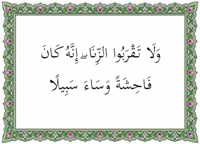 surat al isra ayat 32