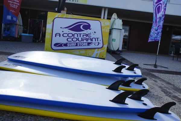 Surf à Biscarrosse