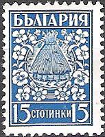bulgarische Briefmarke mit Bienenkorb