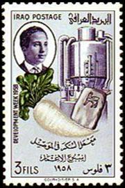 Briefmarke zum Thema Zuckerindustrie