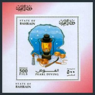 Briefmarke: Perlentaucherutensilien - Muschelmesser, Taucherseil, Taucherlampe und Perlen