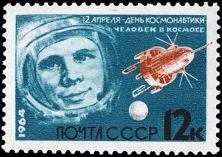 Briefmarke: sowjetischer Kosmonaut