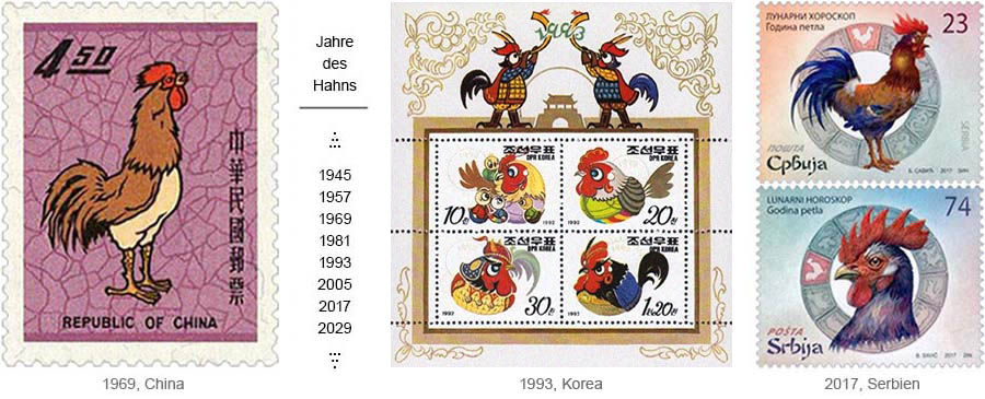 Briefmarken zum 'Jahr des Hahns'