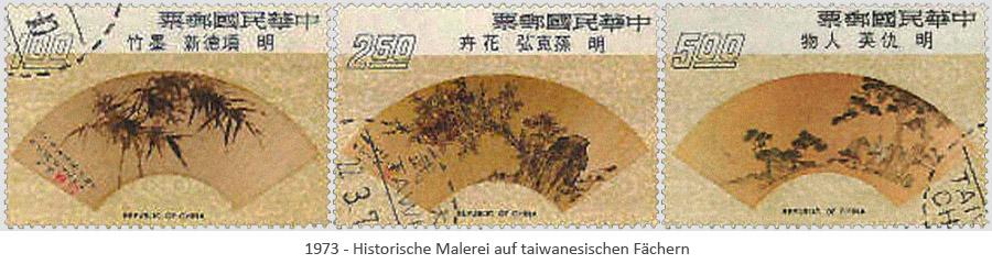 Briefmarken: Historische Malerei auf taiwanesischen Fächern - 1973