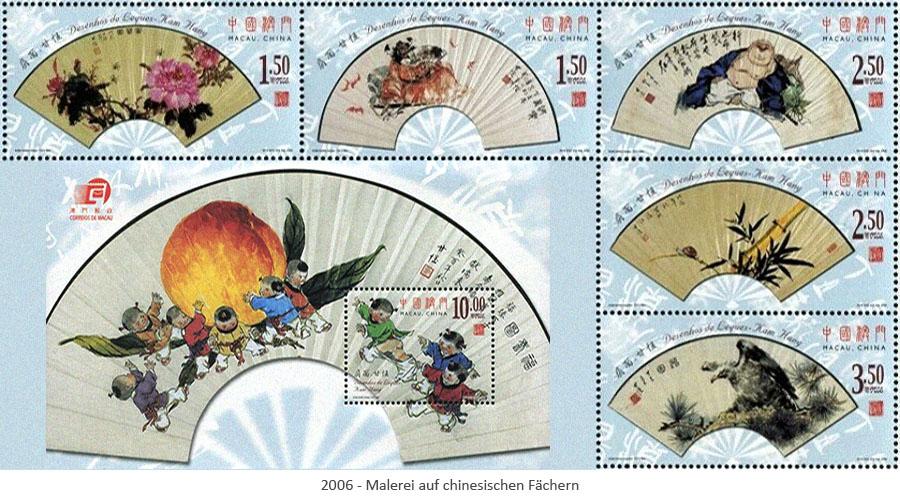 Briefmarken: Malerei auf chinesischen Fächern - 2006