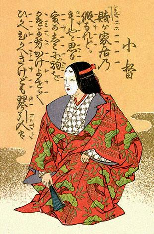 gemalte Künstler-Ak: kniender Samurai mit Maske u. Fächer - Japan