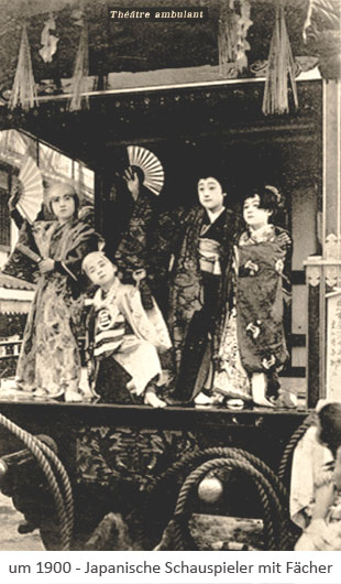 sw Fotopostkarte: Japanisches Wandertheater' ~1910, JP