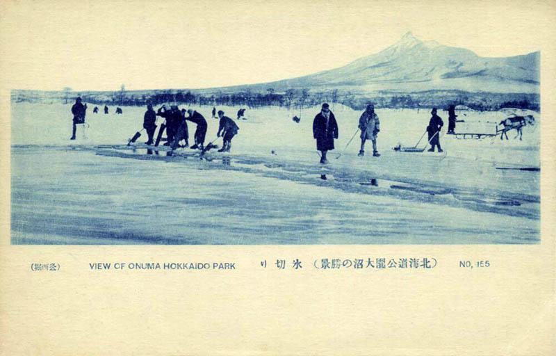 Postkarte: Eisschneider bei der Arbeit