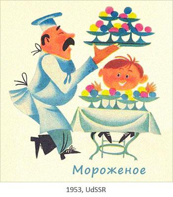 Farbposter: lustiger Eiskonditor serviert Eisbecher - 1953, UdSSR