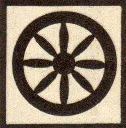 Symbol: Rad mit Speichen