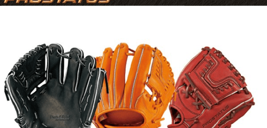 BPROG46 特徴 高校野球