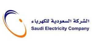 فواتير-الكهرباء-فواتيري