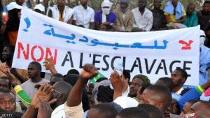 "People hold a banner reading ""No to slavery"" during a demonstration against discrimination in Nouakchott on April 29, 2015. Thousands of descendants of Moorish slaves in Mauritania, known as the ""Haratin"", protested in Nouakchott on the evening of April 29 against discrimination and to demand justice and equality for the Haratin. AFP PHOTO / STRINGER        (Photo credit should read -/AFP/Getty Images)"