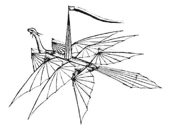 طائرة التنين