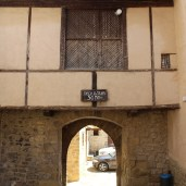 Portal de las Monjas (Monjas Gate), Mirambel