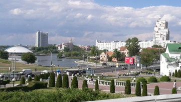 Centrum Minsku