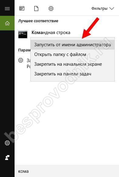 Wi Fi Na Laptopie Z Systemem Windows 10 Utwórz Wirtualną