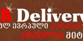 logo-pub-new