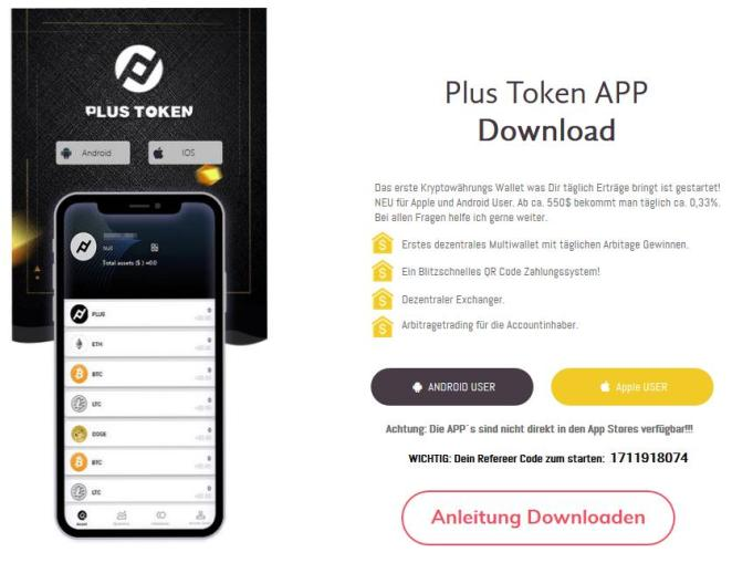 Plus Token Wallet Landingpage