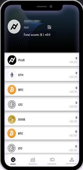 Plus Token App Wallet
