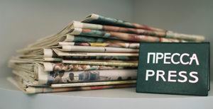 Как стать профессионалом в журналистике?