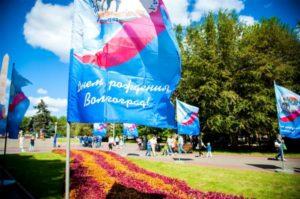 Более 8000 первокурсников стали участниками «Парада студенчества» в Волгограде