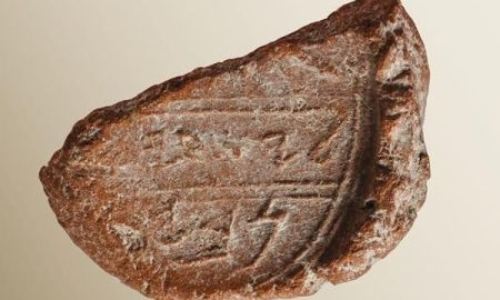 1519358933 major biblical discovery archaeologists may have found the prophet isaiahs signature - Major biblical discovery: Archaeologists may have found the Prophet Isaiah's 'signature'