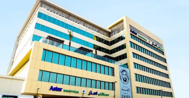 10 Best Hospitals in Dubai for Different Clinical Needs