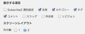 スクリーンショット 2013-02-06 18.34.42