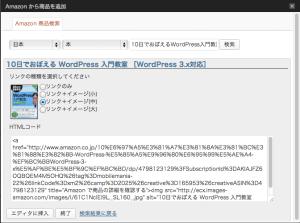 スクリーンショット 2013-02-03 19.20.18