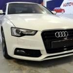 Audi A5 190 Cp 20999 52900 Km Anul 2016 Culoare Alb