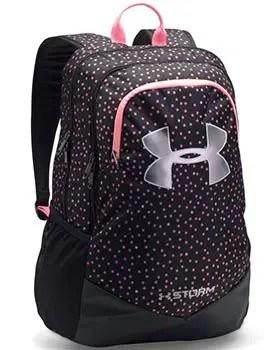 best backpacks under 50