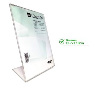 Acrylic Price Display Holder 12.7 x 17.8cm - 7245