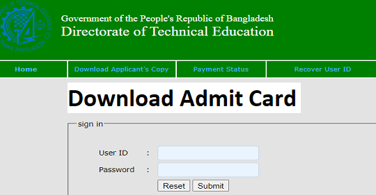 DTE Admit Card Download & Exam Date 2021
