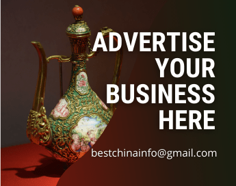 Advertise your business Best China Info. Size:345 by 272