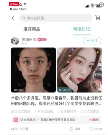so young china beauty app
