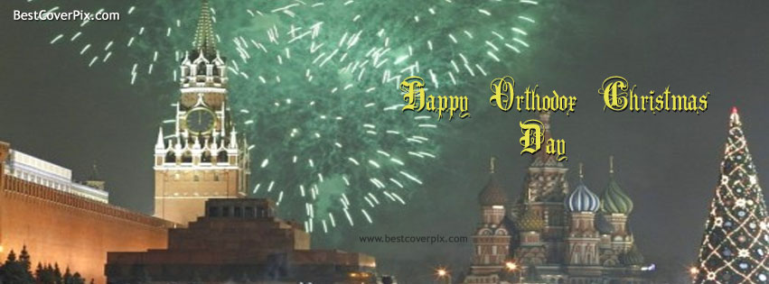 Happy Orthodox Christmas Day Celebration Facebook Covers